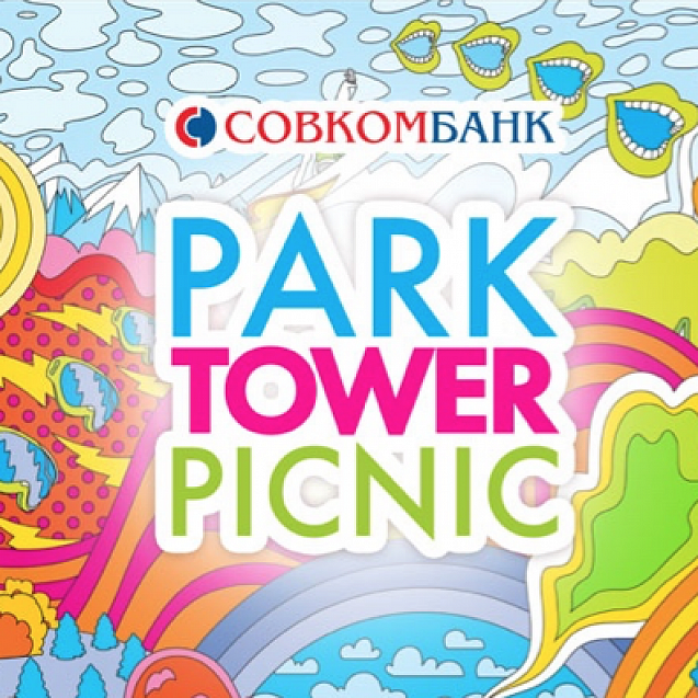 СовкомБанк PARK TOWER PICNIC